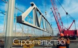 изготовление и монтаж металлоконструкций в Минске